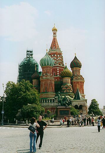 Moscow, Red Square:  St. Basil's Cathedral, No. 1