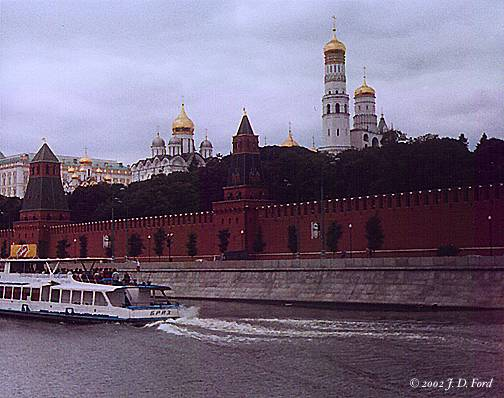 Moscow, View of Kremlin from Moskva River, No. 1